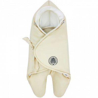 Яркая и недорогая одежда для детей от 70руб — Конверты и вкладыши в автокресла — Для новорожденных