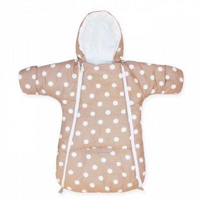 Яркая и недорогая одежда для детей от 70руб — Комбинезоны Летние — Для новорожденных