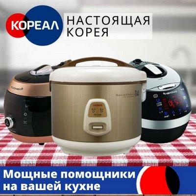 Антипригарная посуда для вашей кухни! Из Южной Кореи. — Рисоварки из Южной Кореи. Готовьте с удовольствием! — Мультиварки и скороварки