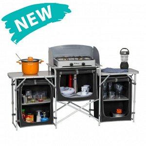 Складная туристическая кухня Kitchen Cabinet XL