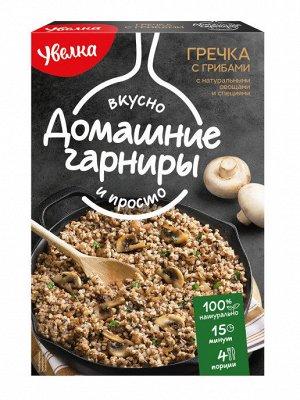 "Увелка Гарнир ""Гречка с грибами"" 300г 1/6, шт"
