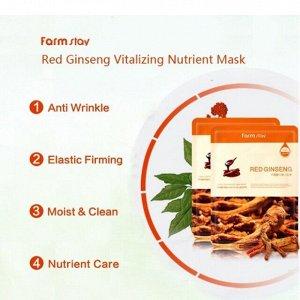 FarmStay Visible Difference Mask Sheet Red Ginseng Восстанавливающая тканевая маска для лица с экстрактом красного женьшеня