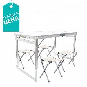 Складной туристический стол и 4 стула Mesan