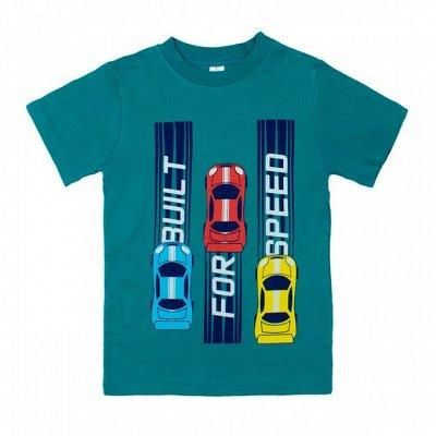 Детская одежда высокое качество по бюджетным ценам — Для мальчиков — Для мальчиков