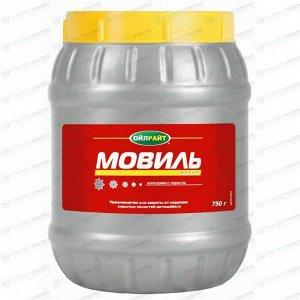 Антикоррозийное (консервационное) покрытие OILRIGHT Мовиль, банка, 750г