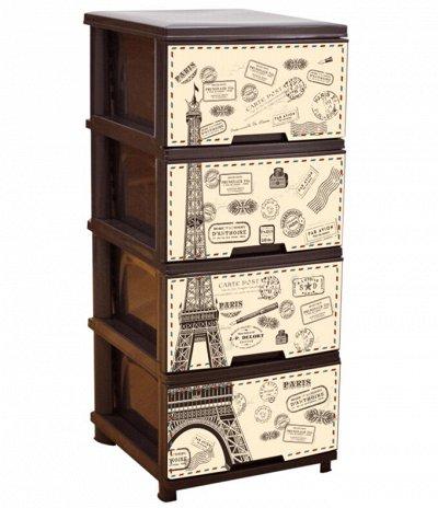 TV-Хиты! 📺 🥞 Все нужное на кухню и в дом!🍩🍕 — Комоды пластиковые. С рисунком и без. — Комоды и тумбы
