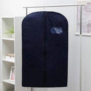 Чехол для одежды с окном, 60?100 см, спанбонд, цвет синий
