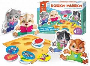 Игра настольная для малышей с объемными фигурками «Кошки-мышки»
