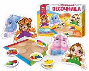 Игра настольная для малышей с объемными фигурками «Песочница»