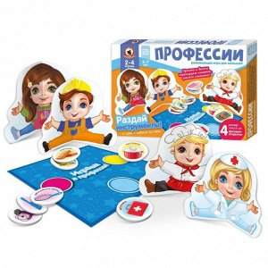 Игра настольная для малышей с объемными фигурками «Профессии»