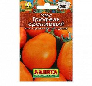 """Семена Томат """"Трюфель"""", оранжевый, 0,2 г"""