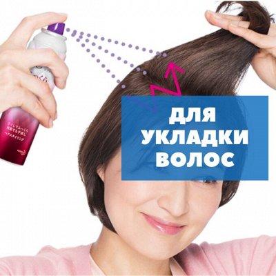 Эксклюзивная японская косметика! Новые скидки! ❤️ — Расчески, средства для укладки волос — Для волос