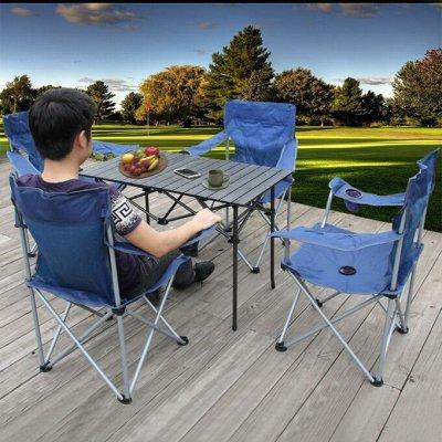 🏕️ Товары для отдыха! Стулья,палатки! ⛺ Майские праздники🥩🍖 — Компактный складной стол +4 стула — Кухни и кемпинговая мебель