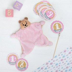 Подарочный набор «Малышка», комфортер для новорождённых, топперы для фото