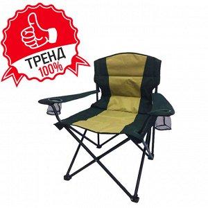 Складное кресло Ozark Trail