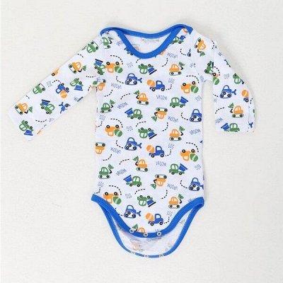 Барболета, одежда для дома, яркие новинки! — Для младенцев — Для новорожденных