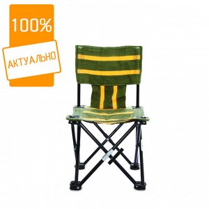 Складной туристический стул Mesan