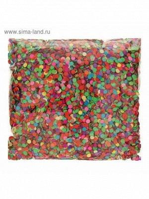 Конфетти круг 0,5 см бумага цвет микс 500 гр