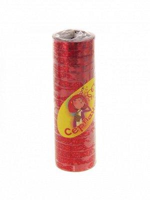 Серпантин блестящий с узором набор 18 шт цвет Красный
