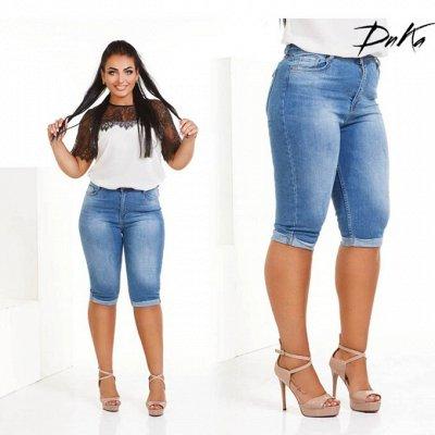 Турция! Бомбические джинсы, капри, брюки — Бриджи и Капри