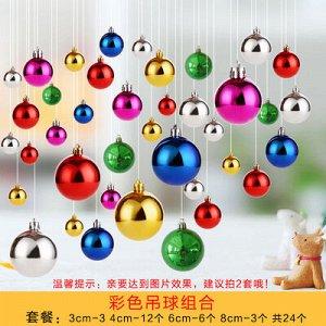 Новогодние подвесные шары