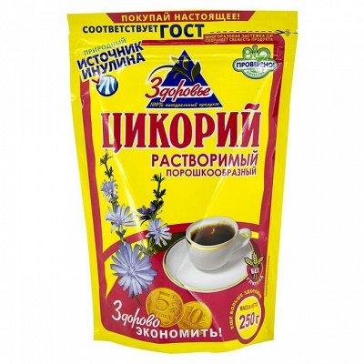 Подарочный набор ЧАЙ КОФЕ любимым на подарки — Цикорий Наш — Чай, кофе и какао