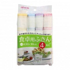 Тряпочки для посуды и кухни AISEN KOUGYOU (30% хлопок+70%вискоза), 30 x30 см,4шт