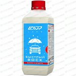 Полироль кузова Lavr Fast Wax, с воском, концентрат, придаёт водоотталкивающий эффект, бутылка с триггером 1л, арт. Ln1449
