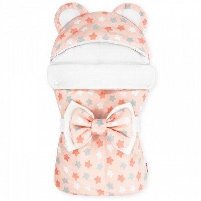 Подушки для беременных и кормления, ясельная одежда — Конверты на выписку Летние — Для новорожденных