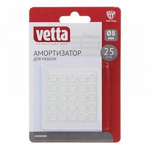VETTA Амортизатор для мебели 25шт, силикон, d8мм