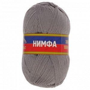 Полушерстяная пряжа «Нимфа» (Камтекс), цв. 168 светло-серый, 100г/300м