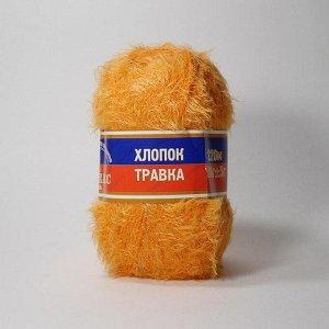 Хлопковая пряжа «Хлопок травка» (Камтекс), цв. 035 оранжевый, 100г/220м