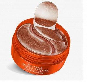 IMAGES Гидрогелевые патчи для области вокруг глаз, с экстрактом красного апельсина и витамином В3, Beauty Eye Mask Blood Orange 60 шт (30 пар).