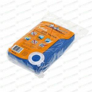 Губка Airline, для влажной уборки салона и дома, поролон и микрофибра, 200x120мм, синяя, арт. AB-K-03