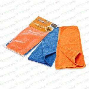 Салфетки Airline, для сухой и влажной уборки, универсальная, из микрофибры, 300x300мм, синяя и оранжевая, комплект 2 шт, арт. AB-V-01