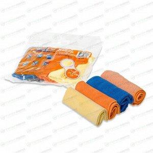 Салфетки Airline, для сухой и влажной уборки, из микрофибры, 200x200мм, оранжевая, синяя, жёлтая и серая, комплект 4 шт, арт. AB-V-02