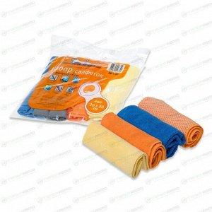 Салфетки Airline, для сухой и влажной уборки, из микрофибры, 300x300мм, оранжевая, синяя, жёлтая и серая, комплект 4 шт, арт.AB-V-03