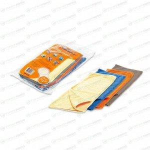 Салфетки Airline, для сухой и влажной уборки, из микрофибры, 300x300мм, оранжевая, синяя, жёлтая и серая, комплект 8 шт, арт. AB-V-05