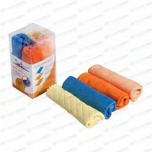 Салфетки Airline, для сухой и влажной уборки, из микрофибры (300x300мм), +порофибра (200x180мм), оранжевая, синяя, жёлтая, комплект 4 шт, арт. AB-V-07