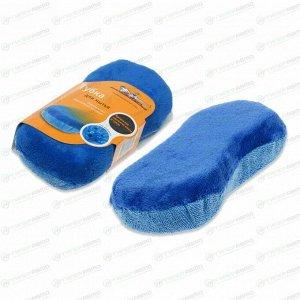 Губка Airline, для влажной уборки салона и дома, поролон и микрофибра, 8-образная, 240x110мм, синяя, арт. AB-K-01