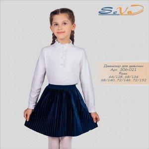 Школьный джемпер для девочки Цвет:белый