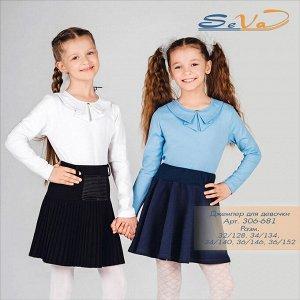 Школьный джемпер для девочки Цвет:белый, без 134