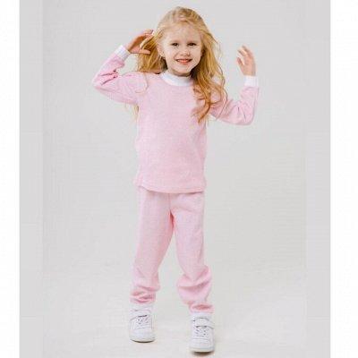 Нанопятки. Наноманикюр! — Девочки белье, ночные рубашечки, пижамы. — Белье