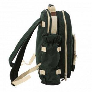 Походный рюкзак + набор походной посуды Chanodug