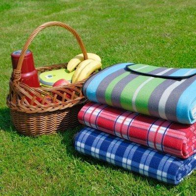 FreeQuick. Длительное поддержание температуры — Коврики для пикника/посуда — Туризм и активный отдых