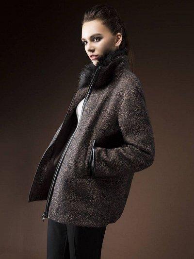 POMPA модная ликвидация, Скидки до 70% — Куртки — Верхняя одежда