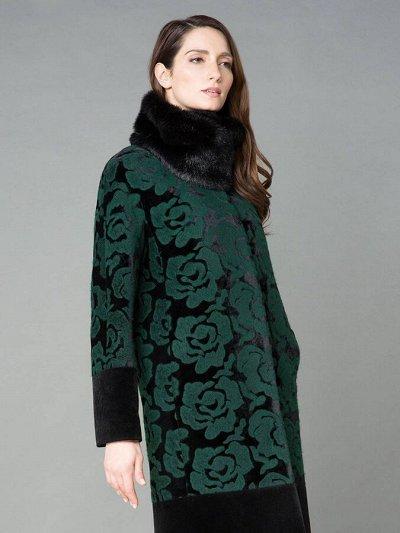 POMPA модная ликвидация, Скидки до 70%
