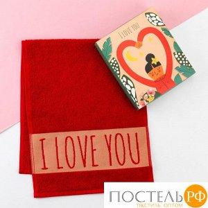 """Полотенце махровое """"Я люблю тебя"""" 30х70 см, 100% хл, 370гр/м2 5618652"""