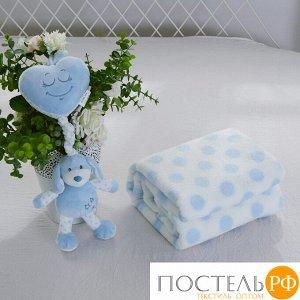 НД-2-глб Набор Детский №2 (голубой)