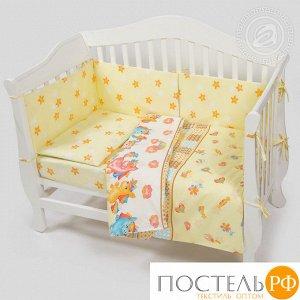 Набор для новорожденных Карамельки (арт. ННП.001.011)